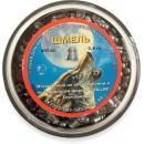 Пули пневматические Шмель 4,5 мм 0,8 грамма повышенной точности острые 400шт