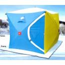 Палатка   зимняя  Куб утепленная двухслойная 1.65х1.65м. высота 1.85м CONDOR
