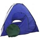 Палатка  для зимней рыбалки 180см-180см-145см  (дно на молнии)