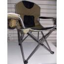 Кресло складное с ручками мягкое, большое, песочный с черным